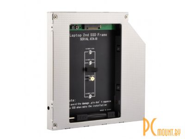 Переходник для установки SSD M.2 вместо DVD 12.7mm ноутбука, Gembird A-SATA12M2-01