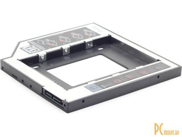 drivecase gembird mf-95-01