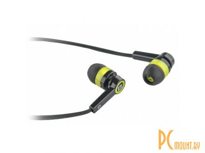 headphone defender pulse-420 yellow+microphone