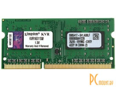 nbram ddr3 2g 1600 kingston kvr16s11-2