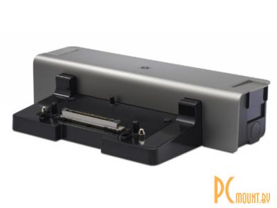nbacs docking station hp 120w kp080aa
