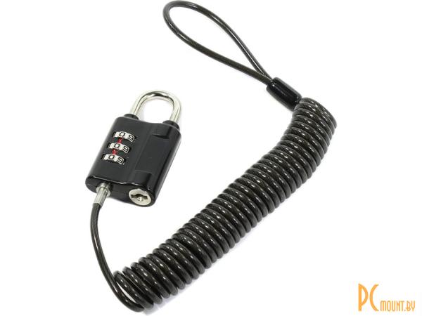 nbacs lock ks-is ks-045