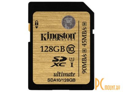 flash sdxc 128g class10 uhs-i kingston sda10-128gb