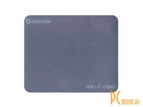 pad defender silver opti laser