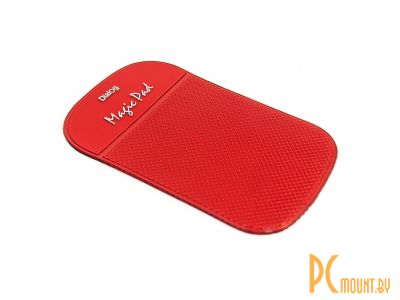 auto holder pad dialog mh-01 red