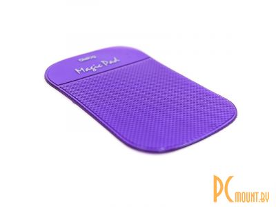 auto holder pad dialog mh-01 violet