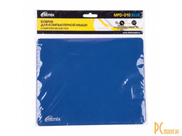 pad ritmix mpd-010 blue