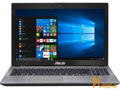 nb asus p4540uq-fy0083t i5-7200u 8gb 1tb dvdrw win10+headphone
