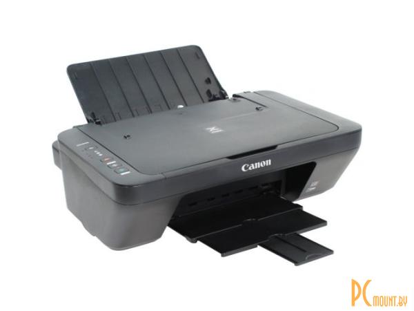 prn canon pixma mg2540s