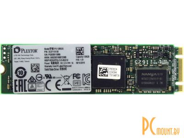 ssd plextor 128 px-128s3g m2