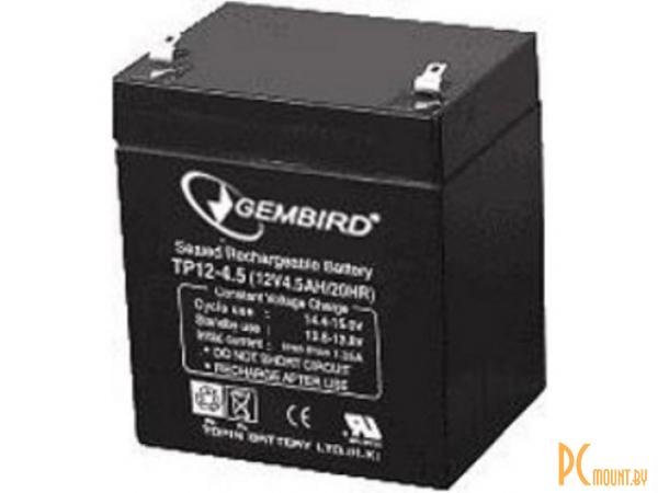 ups battery 12v 4-5ah