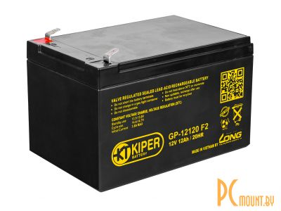 ups battery kiper gp-12120-f2 12v 12ah