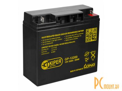 ups battery kiper gp-12200 12v 20ah