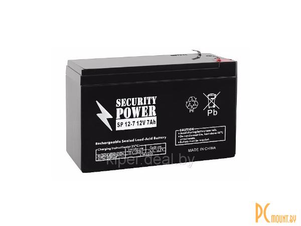 Источник бесперебойного питания UPS Аккумулятор  Security Power SP 12-7  12V/7Ah, рекомендованы для охранных систем