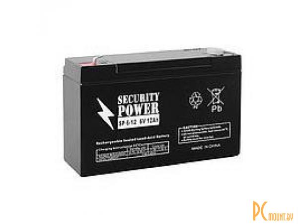 источник бесперебойного питания UPS Аккумулятор Security Power SP 6-12 (F1) 6V/12Ah