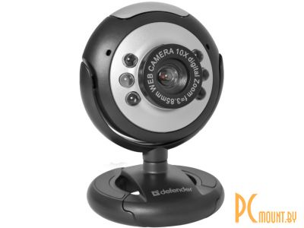 webcam defender c-110 63110
