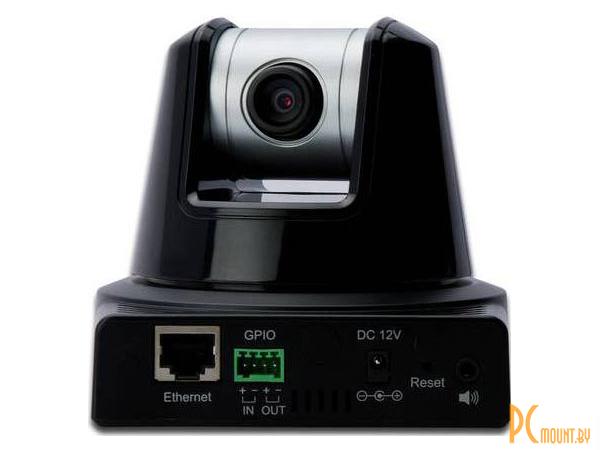 webcam ipcam digitus dn-16033