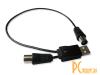 Антенны, усилители, конвертеры: усилитель ТВ сигнала Rexant  34-0450