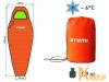 Спальные мешки:  (350 г/м2 -6 С) Atemi A1