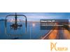 стедикамы, тележки, слайдеры и другое оборудование: стедикам Moza  Lite 2P Premium
