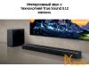Звуковые панели, саундбары: Samsung HW-Q80R HW-Q80R/RU