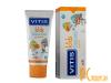 Зубные пасты: Dentaid  Вишневый вкус 50ml Vitis Kids