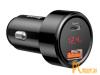 Автомобильное зарядное устройство Baseus CCMLC20C-01 Black