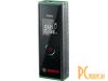 Лазерные дальномеры: Bosch Zamo III Basic  0603672700