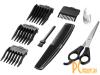 Машинки для стрижки волос: Яромир ЯР-704 Black-Red 0R-00002858