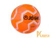 Футбольные мячи: Jogel JS-100 Intro №5 Orange  УТ-00011389