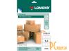 бумага для принтеров: Lomond A4 70g/m2 24 деления 50 листов White 2100165 Lom_A4/50/24