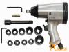 Пневмоинструмент: гайковерт пневматический Fubag PW312  100109