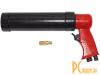 Пневмоинструмент: пневмопистолет для заполнения пустот Fubag  110117