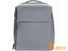 "14"" Рюкзак Xiaomi Mi City Backpack ZJB4066GL Light Grey"