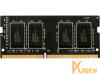 Память для ноутбука SODDR4, 4GB, PC21300 (2666MHz), AMD R744G2606S1S-U(O)