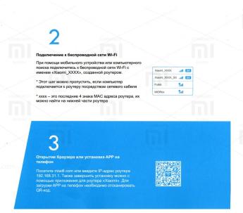 Wi-Fi роутеры: Xiaomi Mi Router Pro R3P