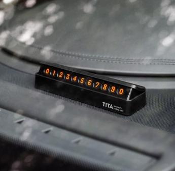 Автомобильные гаджеты: табличка для номера телефона Xiaomi  Black TITA