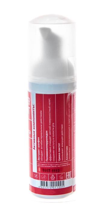 Уход за полостью рта: пенка Waterdent Актив с цинком лактата 50ml  4605370011005