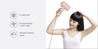 Фены: Xiaomi Zhibai Ion Hair Dryer HL311 Pink
