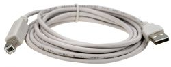 cable usb 2 ab cc-usb2-ambm-15 5m