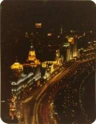 pad buro bu-m80007 night-city