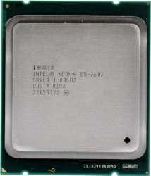 serverparts cpu xeon e5-2603v2 oem