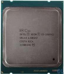 serverparts cpu xeon e5-2609v2 box
