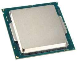 cpu s-1151 pentium-g4520 box