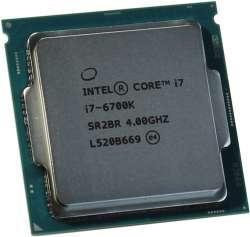 cpu s-1151 core-i7-6700k oem