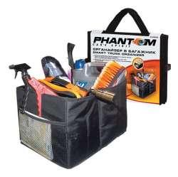 auto organayzer v bagazhnik phantom ph5902