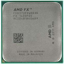 cpu s-am3+ fx-8370 oem