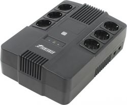 ups powerman brick 600