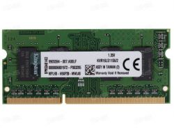 nbram ddr3 2g 1600 kingston kvr16ls11s6-2 imp