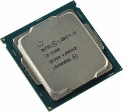 cpu s-1151 core-i3-7300 box